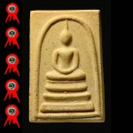 พระผงสมเด็จวัดระฆังฯ รุ่นอนุสรณ์ 118 ปี พิมพ์พระประธานใหญ่ ( บล็อกจัมโบ้ ) ปี2533