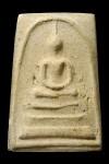พระสมเด็จวัดระฆังฯ รุ่น 100 ปีพิมพ์นิยมเส้นด้ายใหญ่ พ.ศ.2515 ( 1 )