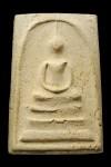 พระสมเด็จวัดระฆังฯ รุ่น 100 ปีพิมพ์นิยมเส้นด้ายใหญ่ พ.ศ.2515 ( 2 )