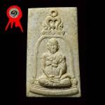 พระผงรูปเหมือนสมเด็จโต วัดระฆัง รุ่นอนุสรณ์ 100 ปี พิมพ์หน้าใหญ่ห่วงลึกนิยม ( นิยมสุด ) พ.ศ.2515