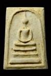 พระสมเด็จวัดระฆังฯ รุ่นอนุสรณ์ 100 ปี พิมพ์นิยมเส้นด้ายลึก พ.ศ.2515
