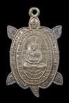 เหรียญพญาเต่าเรือน หลวงปู่หลิว วัดไร่แตงทอง รุ่นพิเศษเมตตา มหาลาภ เนื้อเงิน( บล็อกมีเม็ดตา ) ปี 2540