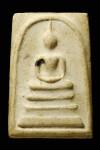 พระสมเด็จวัดระฆังฯ รุ่น 100 ปีพิมพ์นิยมเส้นด้าย พ.ศ.2515