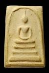 พระสมเด็จวัดระฆังฯ รุ่น 100 ปีพิมพ์นิยมไข่ปลาเลือนบล็อกแรก พ.ศ.2515
