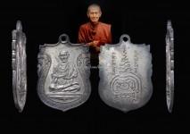 เหรียญรูปเหมือนสมเด็จโต วัดระฆังฯ หลวงปู่นาค วัดระฆังฯเสก ปี2499