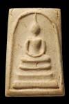 พระสมเด็จวัดระฆังฯ รุ่นอนุสรณ์ 100 ปี พิมพ์ไข่ปลาเลือนบล็อก2 พ.ศ.2515