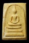 พระสมเด็จวัดระฆังฯ รุ่นอนุสรณ์ 100 ปีพิมพ์เส้นด้ายลึก พ.ศ.2515