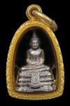 พระชัยวัฒน์วัดระฆัง รุ่นอนุสรณ์ 122 ปี เนื้อเงินเลี่ยมกรอบทองคำแท้