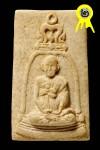 พระผงรูปเหมือนสมเด็จโต วัดระฆังฯ รุ่นอนุสรณ์ 100 ปีพิมพ์หน้าใหญ์ นิยมสุด พ.ศ.2515