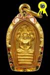 พระปรกใขมะขาม รุ่นแรกวัดระฆังโฆสิตาราม ปี2539 ( ปรกเสาร์ห้ารุ่นแรก ) เนื้อทองคำตอกโค้ชระฆังและโค้ช ต
