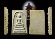 พระสมเด็จวัดระฆัง รุ่นอนุสรณ์ 100 ปี พิมพ์ยิดนิยมเศียรโต ( A ) พ.ศ.2515