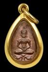 เหรียญหยดน้ำ ยอดขุนพล หลวงปู่โต๊ะ วัดประดู่ฉิมพลี เนื้อทองแดง เลี่ยมกรอบทองคำอย่างหนา