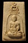 """รูปเหมือนสมเด็จโต รุ่นอนุสรณ์ 100 ปี พ.ศ.2515 """" บล็อกห่วงลึกหน้านิยม """" เนื้อเข้มมวลสารแน่นๆทั่วองค์"""