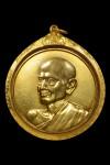 เหรียญสมเด็จพระพุฒาจารย์โต รุ่นอนุสรณ์ 100 ปีวัดระฆังฯ พ.ศ. 2515 พิมพ์ใหญ่ขนาด 4.1 ซม. เนื้อทองแดงกระหลั่ยทอง ( เหรียญมีหูเจ้าของเดิมตัดหูออก )