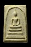 พระสมเด็จวัดระฆัง รุ่นอนุสรณ์ 100 ปีพิมพ์นิยมไข่ปลาเลือน พ.ศ.2515