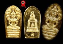 พระปรกใบมะขาม วัดระฆังฯ พิธีเสาร์ห้ารุ่นแรก ปี39 ( เนื้อทองคำ )