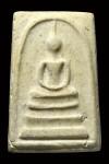 พระสมเด็จวัดระฆังฯ รุ่นอนุสรณ์ 100 ปีพิมพ์นิยมเส้นด้ายลึก ฟอร์มเศียรโต พ.ศ.2515