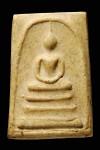 พระสมเด็จวัดระฆังฯ รุ่น 100 ปีพิมพ์เส้นด้ายเล็ก พ.ศ.2515