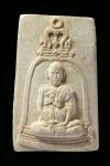 พระผงรูปเหมือนสมเด็จโต วัดระฆังฯ รุ่นอนุสรณ์ 100 ปี บล็อกหน้าใหญ่  พ.ศ.2515