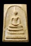 พระสมเด็จวัดระฆังฯ รุ่น 100 ปีพิมพ์เส้นด้ายลึก พ.ศ.2515