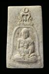 พระผงรูปเหมือนสมเด็จโต วัดระฆัง รุ่นอนุสรณ์ 100 ปี บล็อกหน้าใหญ่ห่วงลึกนิยม ( นิยมสุด )พ.ศ.2515