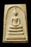 พระสมเด็จวัดระฆังฯ รุ่น 100 ปีพิมพ์เศียรโตA ( 1 ) พ.ศ.2515