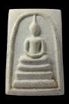 พระสมเด็จวัดระฆังฯ รุ่นอนุสรณ์ 108 ปี พิมพ์พระประธานใหญ่ ( บล็อกอกล่ำ )พ.ศ.2523