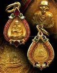 พระหล่อรูปเหมือนสมเด็จโต วัดระฆัง รุ่น118ปี เนื้อทองคำ พ.ศ.2533