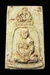 พระผงรูปเหมือนสมเด็จโต รุ่นอนุสรณ์ 100 ปี พ.ศ.2515