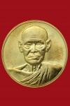 เหรียญรูปเหมือนสมเด็จโต วัดระฆังฯ รุ่น 122 ปี เนื้อทองคำ ขนาดเล็ก พ.ศ.2537