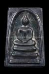 เหรียญสมเด็จวัดระฆังฯ ( จิ๋ว ) รุ่นอนุสรณ์ 100 ปี เนื้อเงิน บล็อกนิยมหลังมีวงเดือน พ.ศ.2515