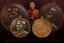 เหรียญรูปเหมือนสมเด็จโต รุ่น 100 ปีแจกกรรมการขนาด 4.1 ซม.