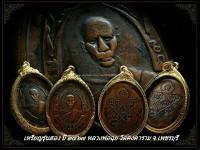 เหรียญรุ่นสอง ปี ๒๔๖๗ หลวงพ่อฉุย วัดคงคาราม จ.เพชรบุรี