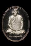 เหรียญ 600ปี วัดเจดีย์หลวง จังหวัด เชียงใหม่ ปี2538 เนื้อเงิน