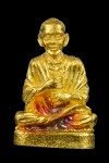 พระรูปหล่อ สมเด็จโต วัดอินทร์(บางขุนพรหม) กทม. เนื้อทองคำ ไม่ทราบปี