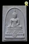 พระพุทธชินสีห์ ทันโต เสฏโฐ ปี 2533 วัดบวรนิเวศวิหาร กทม.พิมพ์ใหญ่ รางวัลที่2 งานบางกะปิล่าสุด