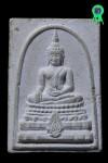 พระพุทธชินสีห์ ทันโต เสฏโฐ ปี 2533 วัดบวรนิเวศวิหาร กทม.พิมพ์ใหญ่ รางวัลที่3 งานบางกะปิ