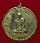 เหรียญทรงผนวช ในหลวงราชกาลที่9