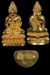 ((พระกริ่งโภคทรัพย์.ปี35)).เนื้อทองคำ.น้ำหนัก18.9. กรัม.งามๆครับ