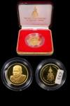 เหรียญ.80 พรรษา.สมเด็จพระญาณสังวร สมเด็จพระสังฆราช.องคที่19 . วัดบวรนิเวศ.((เนื้อทองคำ)) พร้อมกล่อง