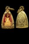 พระรูปเหมือนรุ่นแรก..(สมเด็จพระญาณสังวร.สมเด็จพระสังฆราช).ปี 31.((เนื้อทองคำ)).พิมพ์จิ๋ว  ตลับทอง