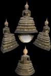 พระบูชาพระพุทธสิหิงค์.พระบาทสมเด็จพระปรมินทร มหาภูมิพลอดุลยเดช.รัชกาลที่9.เสด็จพระราชดำเนิน ในพิธีมหาพุทธาภิเศก.เมื่อปีพ.ศ.2522.หน้าตัก5นิ้ว..
