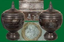 .((ครอบน้ำพระพุทธมนต์.ชินบัญชร อนุสรณ์122ปี)).. .วัดระฆังฯ ปี2537.ตอกโค๊ต2ตัว.ผิวหิ้ง.มีเสน่ห์และมนต์ขลัง