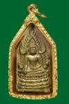 พระพุทธชินราชพิมพ์ห้าเหลี่ยมหลัง มค ๑.  ..เจ้าคุณศรี(สนธิ์)..