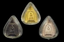 สมเด็จใบโพธิ์.80พรรษา.สมเด็จพระญาณสังวร.ปี36 ..( เนื้อทองคำ.เงิน.นวะ )..เก็บมาแรมปี.ครบชุดละ..