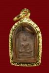 เหรียญใบมะขาม.พระพุทธชินสีห์.ปี2499.  ..(บล็อกแรก เอวใหญ่ )..งามๆครับ..