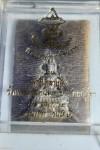 กริ่งพระพุทธชินราช พระมาลาเบี่ยง ปี 2520 พิมพ์ใหญ่  เนื้อเงิน หมายเลข 4360  จัดสร้างและประกอบพิธีที่วัดพระศรีรัตนมหาธาตุ จ.พิษณุโลก  สร้างเมื่อปี พ.ศ.2519 โดยพระราชรัตนมุนี (ท่านทองปลิง โสรโต) อดีตเจ้าคณะจังหวัดพิษณุโลก และเป็นเจ้าอาวาส วัดพระศรีรัตนมหาธา