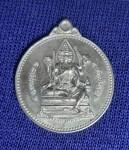 เหรียญจักรเพชร รุ่น 3 วัดดอนยานนาวา เนื้ออัลปาก้า หมายเลข 4401