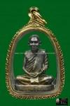 รูปหล่อรุ่นแรกสมเด็จพระญาณสังวร (สมเด็จพระสังฆราช) วัดบวรนิเวศวิหาร กรุงเทพ พ.ศ.2531 เนื้อเงิน พิมพ์ใหญ่ ประธานจัดสร้างคือท่านสวัสดิ์ โชติพานิช ผู้ที่สร้างรูปหล่อ ลป.ทวด เลขใต้ฐานที่โด่งดังได้รับความนิยมอย่างสูง โดยรูปหล่อสมเด็จพระญาณสังวรรุ่นแรกนี้สร้างเ