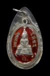 เหรียญพระพุทธโสธรเนื้อเงินลงยาสีแดงปี13